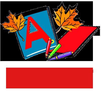 A 2016-2017-es tanév taneszközlistái IDE kattintva érhetők el!